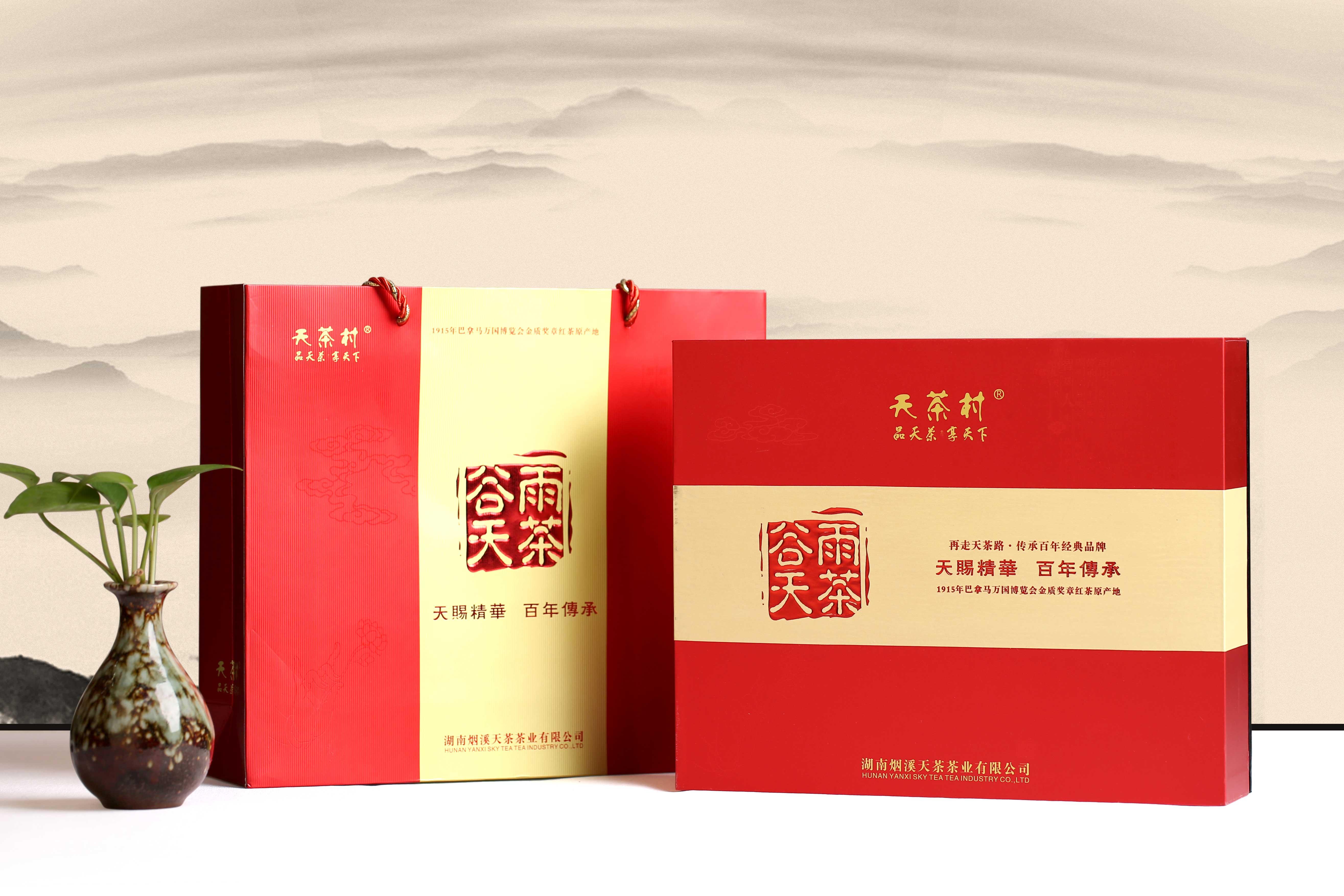 title='谷雨天茶'