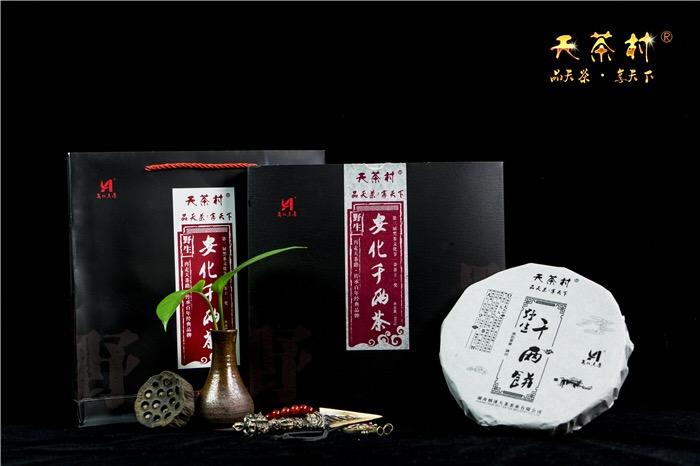 title='天茶村千两饼'