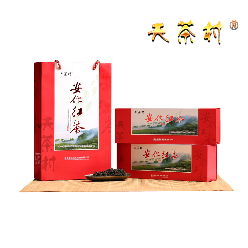 title='安化紅茶(一級,2018年,禮盒裝,80g/條*2(4g*20包)'